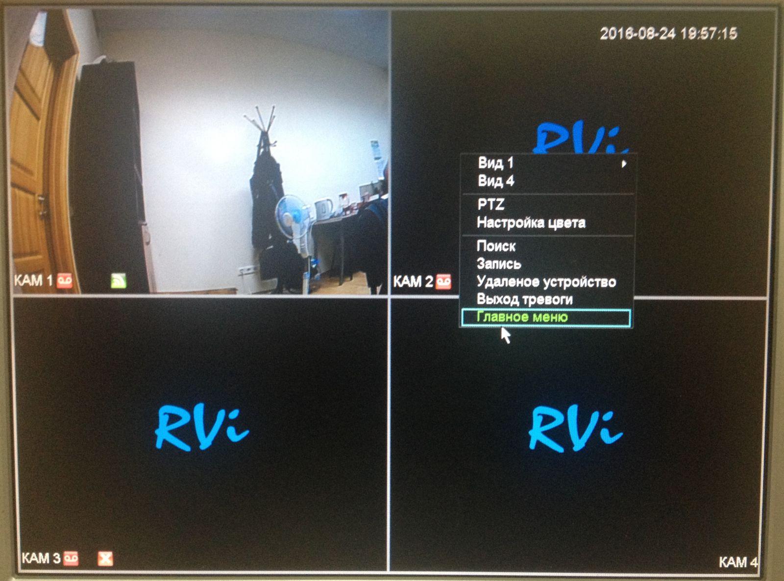 Комплект видеонаблюдения falcon eye fe-104ahd-kit отзывы