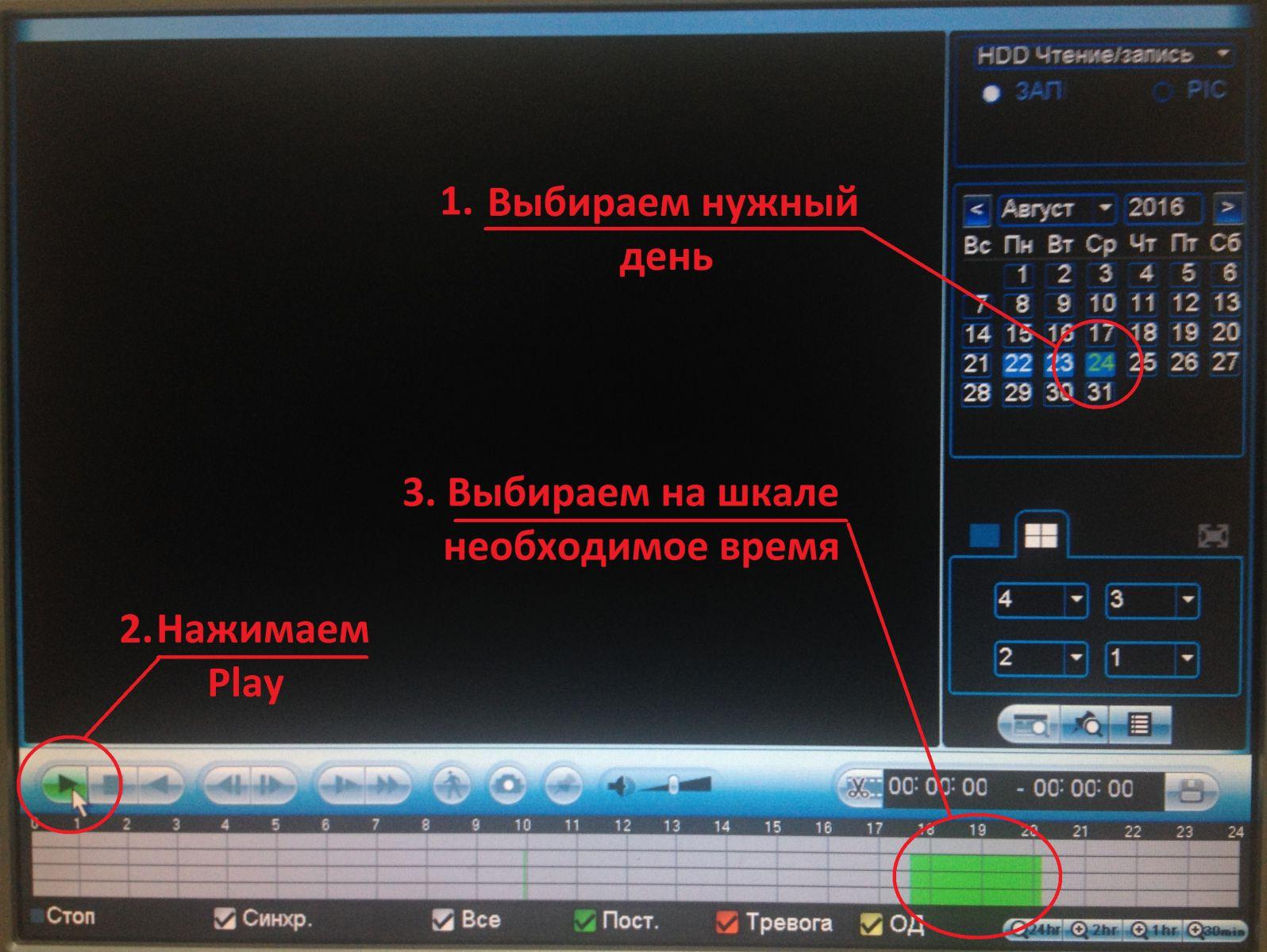 Rfr просмотреть записи видеорегистратора видеорегистратор carcam k200